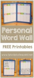 Personal-Word-Wall-Printables