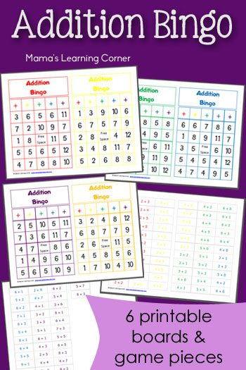 Lively image for printable maths bingo