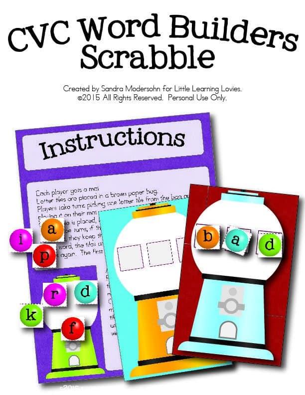 Gumball-CVCWordBuilder-ScrabbleGame-01