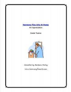 Harmony-Fine-Arts-Grade-12-Art-Appreciation-revised-10-12-463x600