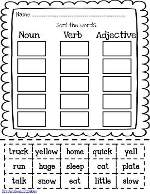 FREE Noun-Verb-Adjective Printable