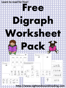 digraph-worksheets-title-225x300