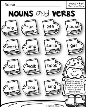 free printable grade nouns and verbs worksheet