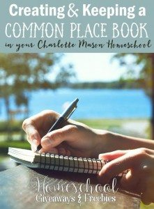 Commonplacebook