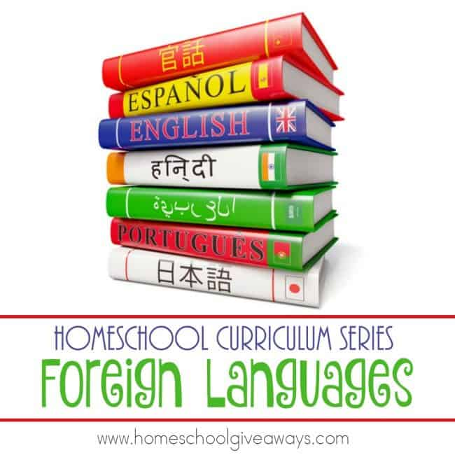 Learning a Foreign Language is something that every child should have the privilege of doing. However, there are so many languages and options to from which to choose. Here are some of our favorites. :: www.homeschoolgiveaways.com