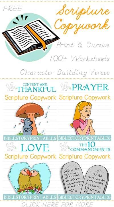 FREE Printable Bible Copywork - Homeschool Giveaways