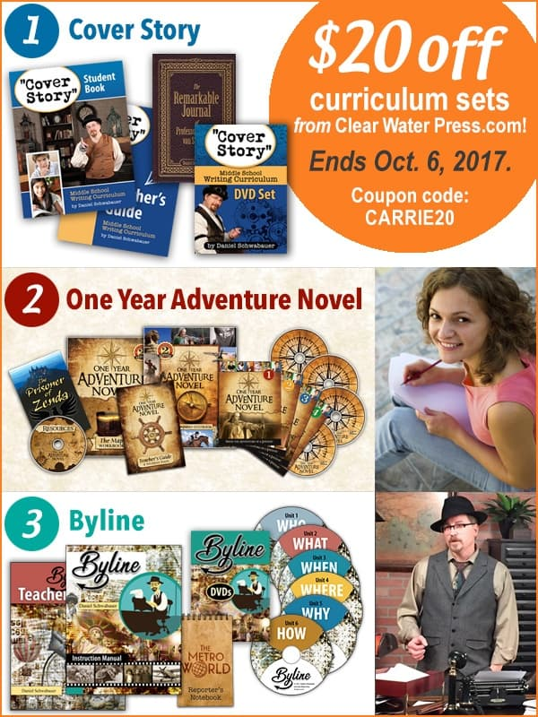 Homeschool-Giveaways-20off-Sept2017