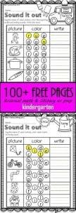 100+Kindergarten