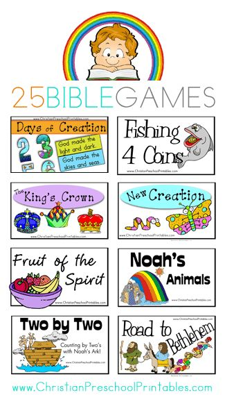 photo about Printable Bible Games known as 22 Absolutely free Printable Bible Video games - Homeschool Giveaways