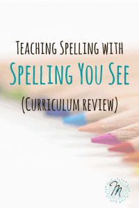 spelling-you-see-1-683x1024
