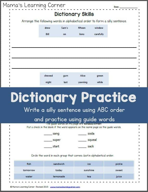 photograph about Printable Dictionary called Absolutely free Printable Dictionary Techniques Prepare - Homeschool Giveaways