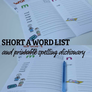 Short-a-Words-Featured-2