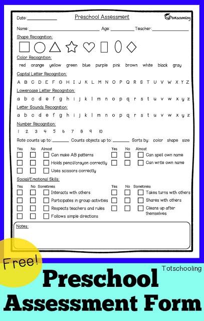 Preschool-Assessment-Form